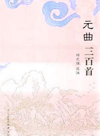 最新《邻居嫂子》王远张翠翠小说免费试读全文章节