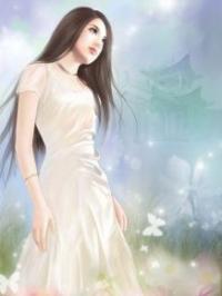 蛊门总裁:最爱小毒妻芈米姬凌霄